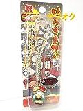 絶版品 祝50周年記念 高円寺阿波おどり ハローキティ 2006 根付け ストラップ 阿波踊り 高円寺限定