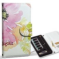 スマコレ ploom TECH プルームテック 専用 レザーケース 手帳型 タバコ ケース カバー 合皮 ケース カバー 収納 プルームケース デザイン 革 花 水彩 カラフル 011075