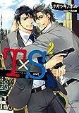 T×S タフ バイ スマート 2【おまけ漫画付き電子限定版】 (ダリアコミックスe)