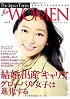 The Japan Times for WOMEN Vol.3