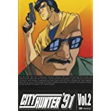 CITY HUNTER '91 Vol.2 [DVD]