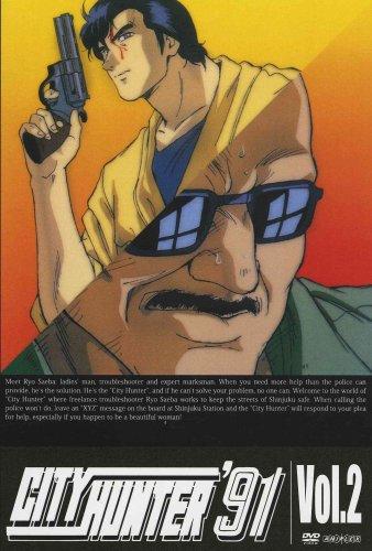 CITY HUNTER '91 Vol.2 [DVD]