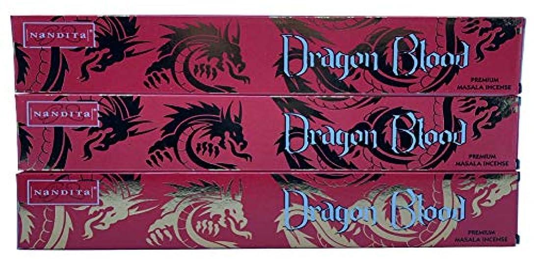 恨み必要性メニューNandita Dragon Blood プレミアムマサラ香スティック – 3パック (各15グラム)