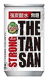 カナダドライ ザ・タンサン・ストロング 160ml ×30缶