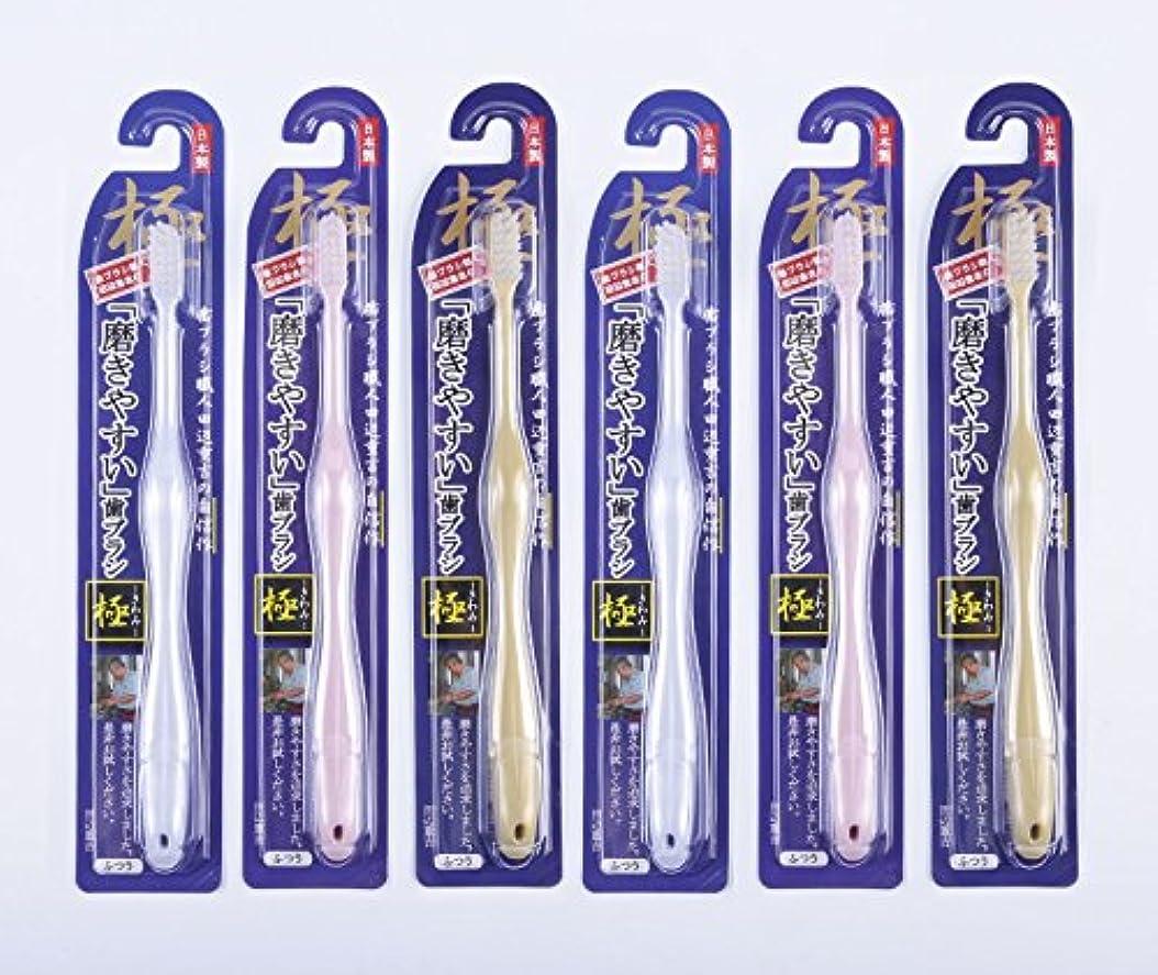口述するクランプ波紋歯ブラシ職人Artooth ® 田辺重吉の磨きやすい歯ブラシ 極 LT-09 (6本入)