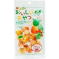 おいしいおやつフルーツミックス50g おまとめセット【6個】