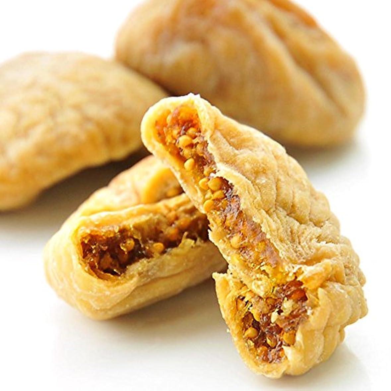 アブセイシリーズ放棄されたトルコ産 いちじく 少し小さめ 無添加 砂糖不使用 イチジクドライフルーツ お徳用 1kg