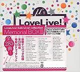 ラブライブ!  Solo Live! collection Memorial BOX III (特典なし) 画像
