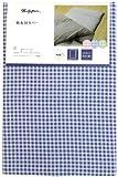 メリーナイト 敷布団カバー 「ギンガム」 ダブルロング ネイビー pc13401-72
