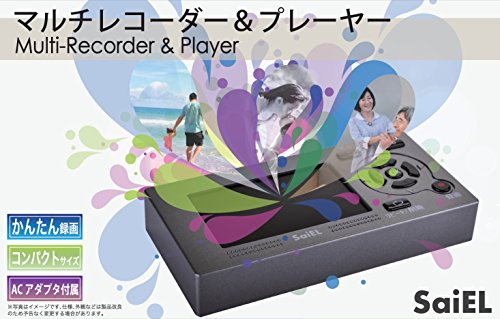 サイエル マルチレコーダー&プレーヤー SLI-MVC01   1台
