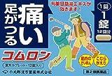 【第2類医薬品】コムロン 12錠