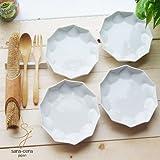 【4枚セット】 白い食器のスウィングプレート ねじり白銘々皿16cm 食器セット