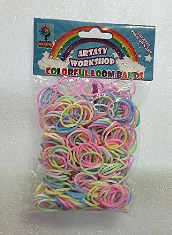 [Artasy ™][並行輸入品] DIY  夜光ミックス Loom Bands refill Pack - (600) Rubber ring Color: Night glow