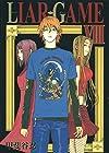 LIAR GAME 第8巻