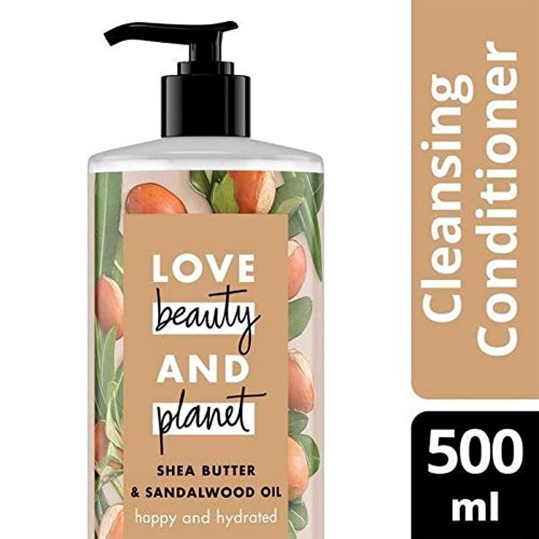 パイプライン不適輸送[Love Beauty and Planet ] 美しさと地球の幸せ&水和Cleansingconditionerを愛し - Love Beauty And Planet Happy & Hydrated CleansingConditioner...