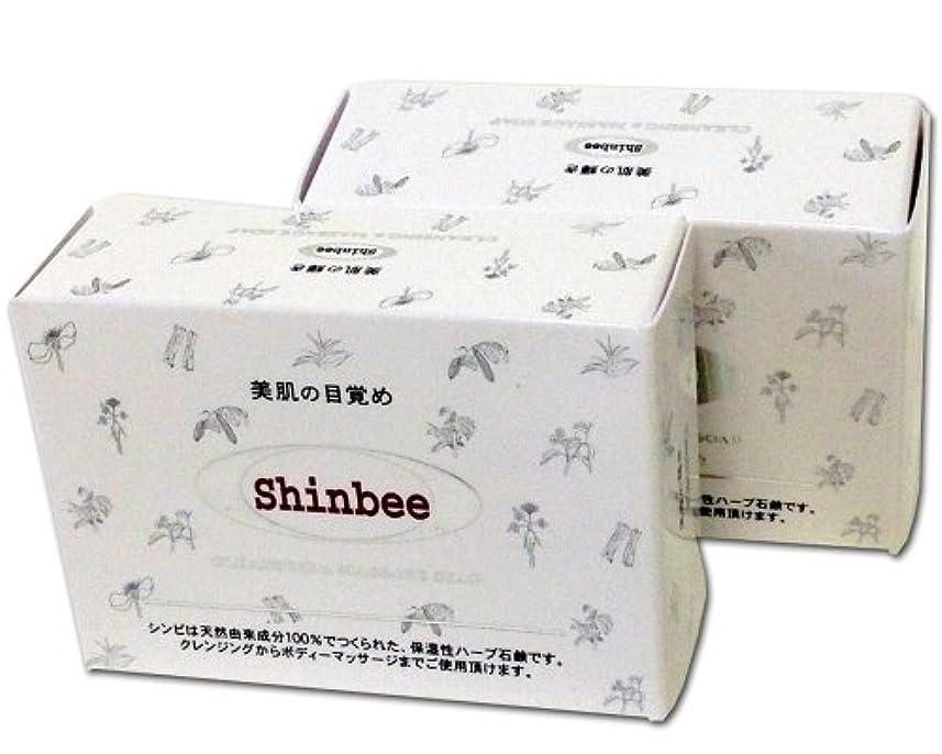 いつでも不安六月シンビ韓方ハーブ石鹸 (2個セット)