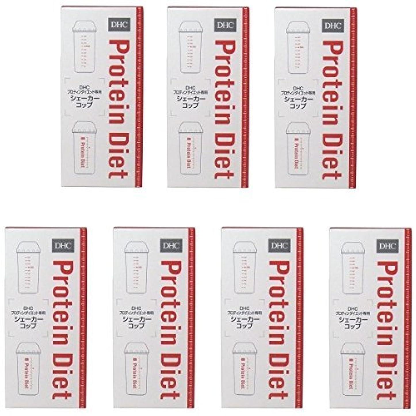 理容師できればモナリザ【まとめ買い】DHC プロティンダイエット専用シェーカーコップ 1個【×7セット】