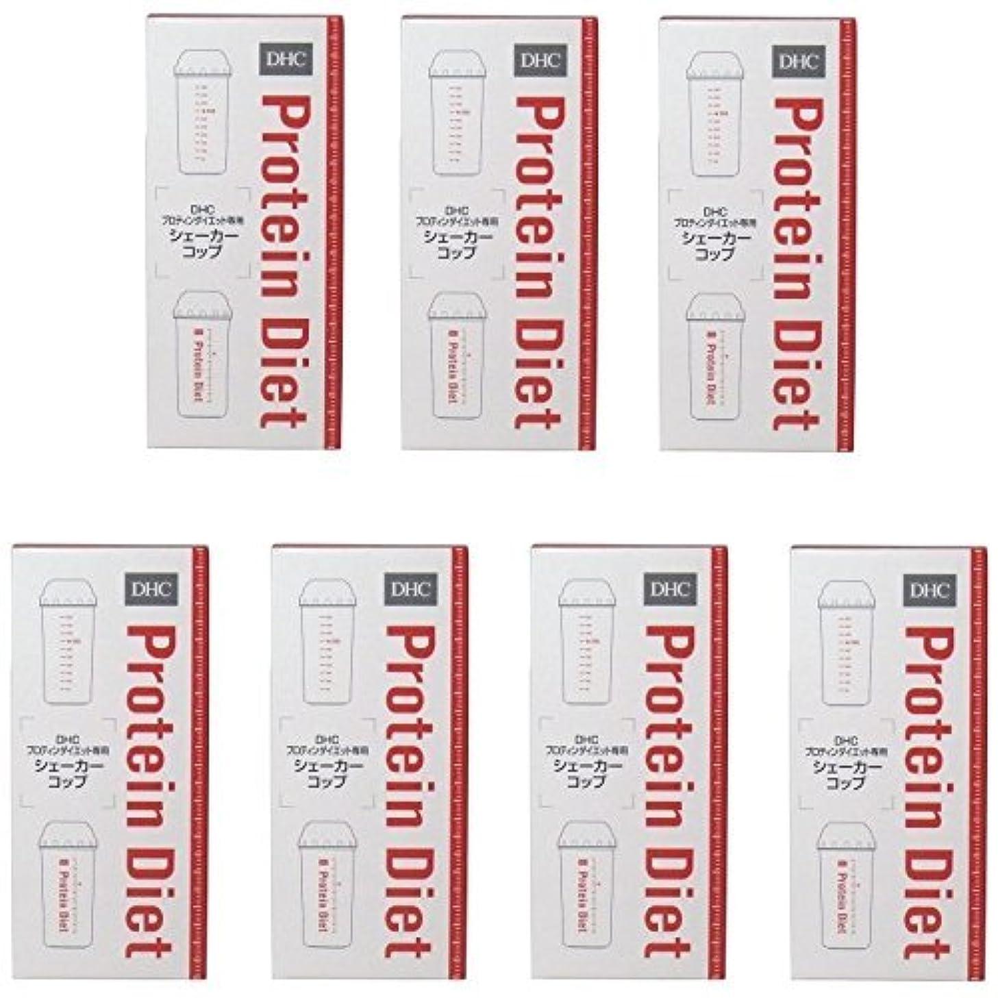 可能シアー純粋に【まとめ買い】DHC プロティンダイエット専用シェーカーコップ 1個【×7セット】