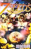 7SEEDS 14 (フラワーコミックスアルファ) 画像