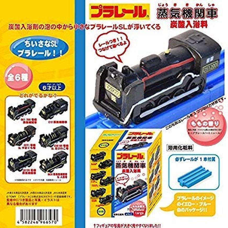 ローン誘発する優勢プラレール 蒸気機関車 炭酸入浴剤 【6個セット】 ももの香り レールつき機関車