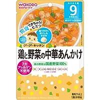 和光堂 グーグーキッチン 鶏と野菜の中華あんかけ 80g
