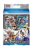 カードゲーム サン&ムーン スターターセット伝説「ソルガレオGX ルナアーラGX」 ポケモン -