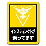 マグネットステッカー 【インスティンクト】