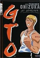 Gto: 1st Semester [DVD] [Import]