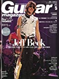 Guitar magazine (ギター・マガジン) 2010年 05月号 [雑誌] 画像