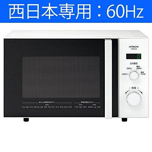 日立 【西日本専用:60Hz】 電子レンジ HMRBK220-Z6W ホワイト 【ビックカメラグループオリジナル】