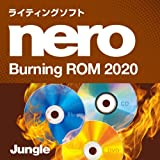Nero Burning ROM 2020|ダウンロード版