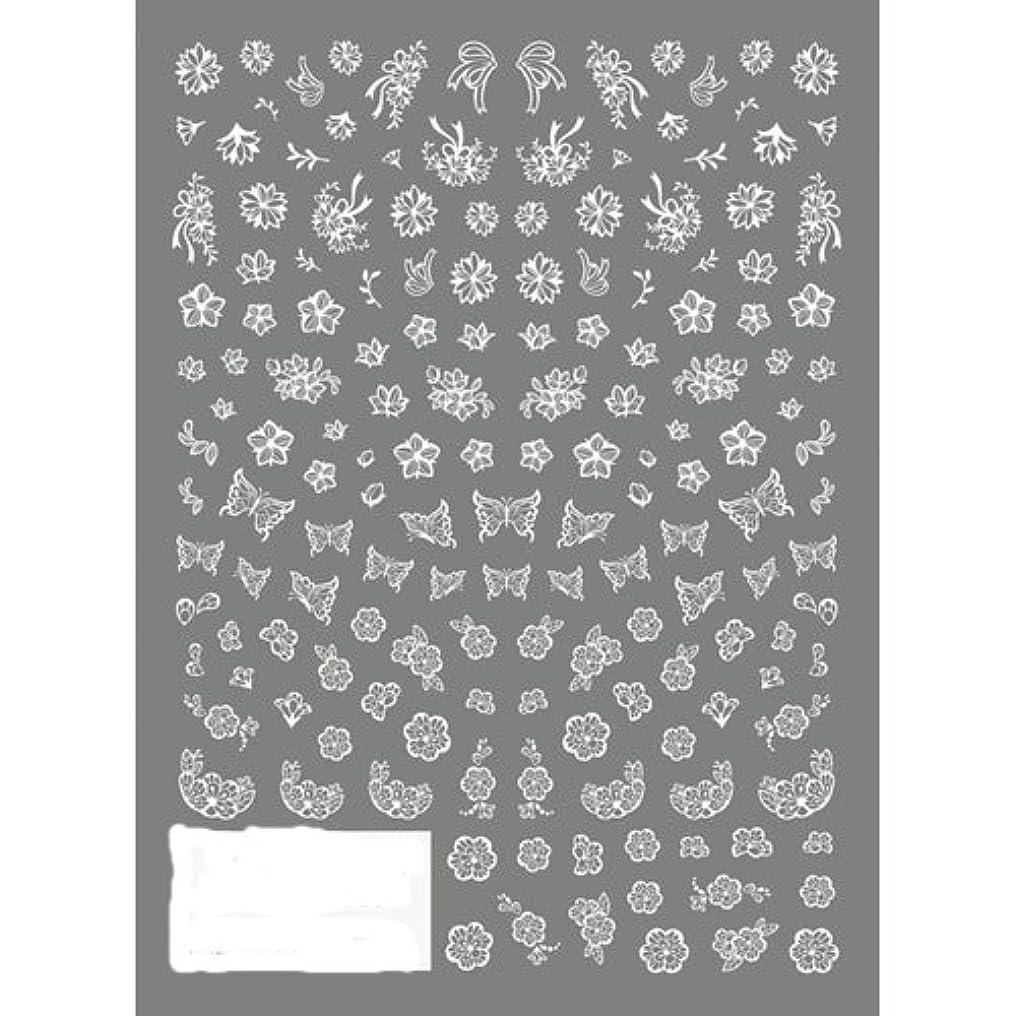 シャワー礼拝高度ツメキラ ネイル用シール 切り絵 フラワー&バタフライ ホワイト