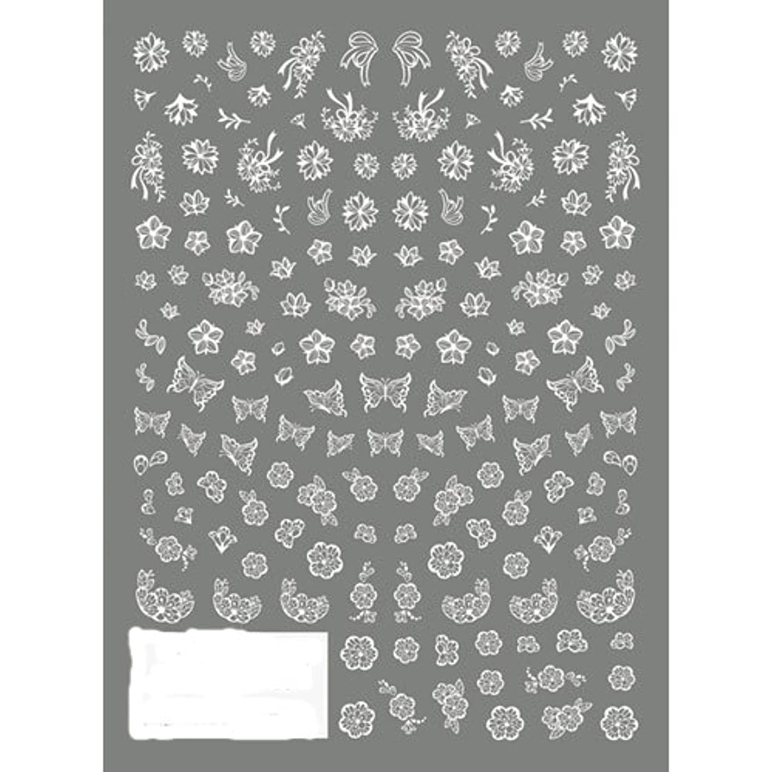 荒らす入力導出ツメキラ ネイル用シール 切り絵 フラワー&バタフライ ホワイト