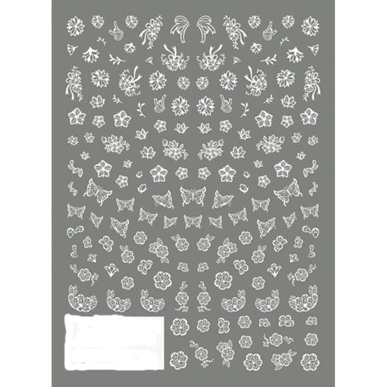 召喚する見出しスナックTSUMEKIRA(ツメキラ) ネイルシール 切り絵 フラワー&バタフライ ホワイト NN-KRE-201 1枚