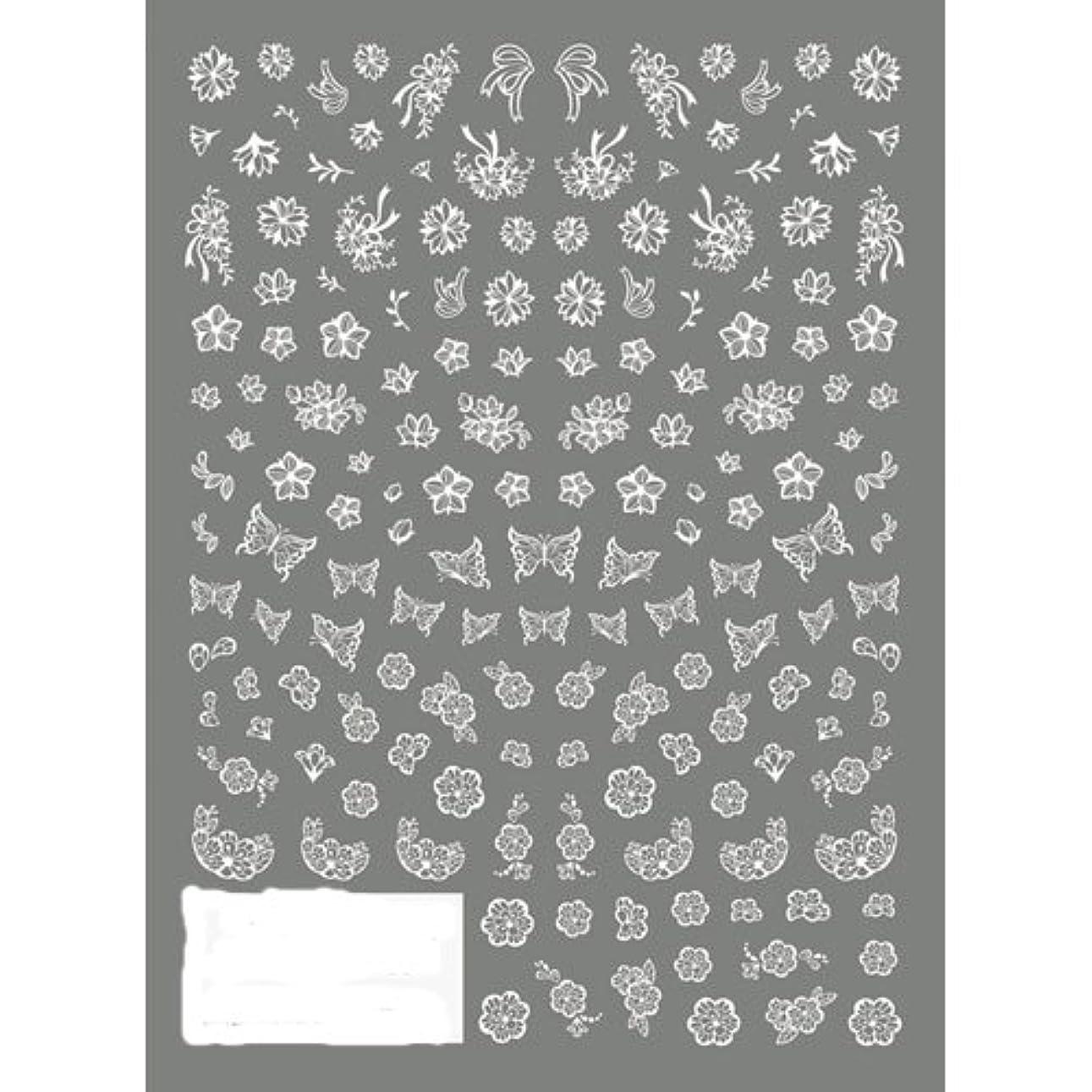 くまマイルドリベラルツメキラ ネイル用シール 切り絵 フラワー&バタフライ ホワイト