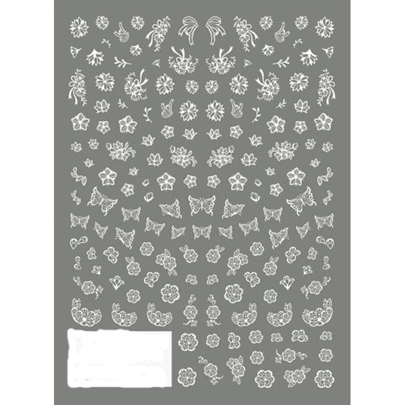 見落とす早い究極のツメキラ ネイル用シール 切り絵 フラワー&バタフライ ホワイト