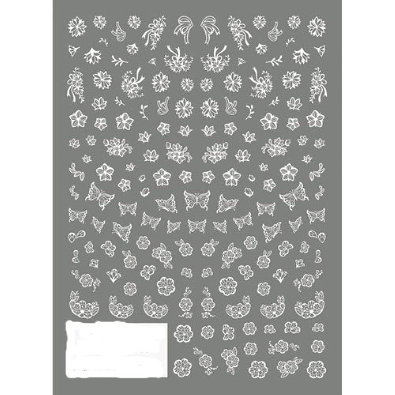昼間士気内なるツメキラ ネイル用シール 切り絵 フラワー&バタフライ ホワイト