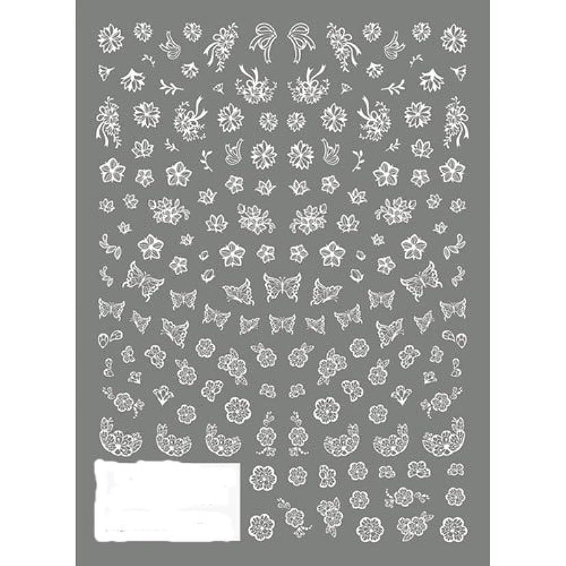 ええ休日急行するツメキラ ネイル用シール 切り絵 フラワー&バタフライ ホワイト
