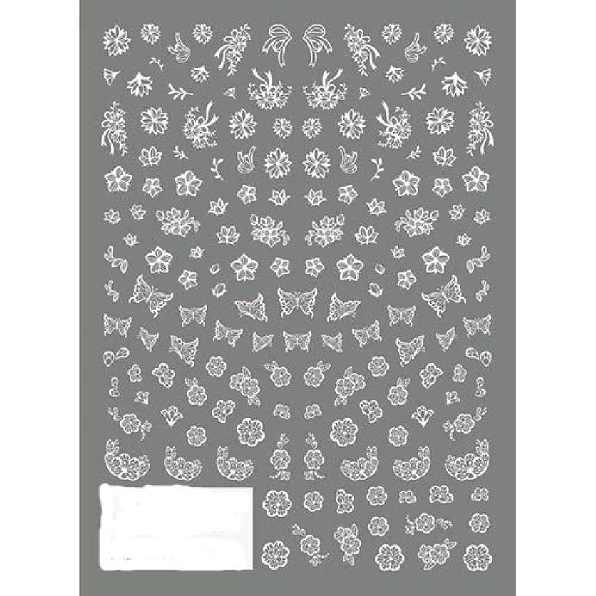 ファイターコイル瀬戸際ツメキラ ネイル用シール 切り絵 フラワー&バタフライ ホワイト