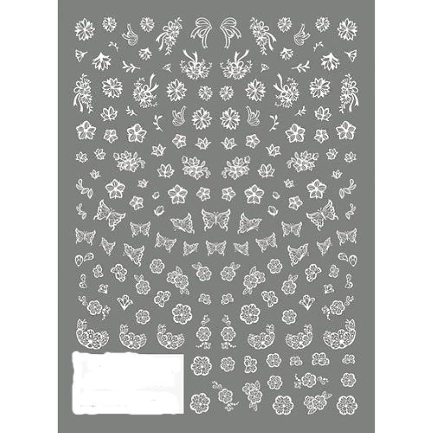 バクテリア魅惑的なカーペットTSUMEKIRA(ツメキラ) ネイルシール 切り絵 フラワー&バタフライ ホワイト NN-KRE-201