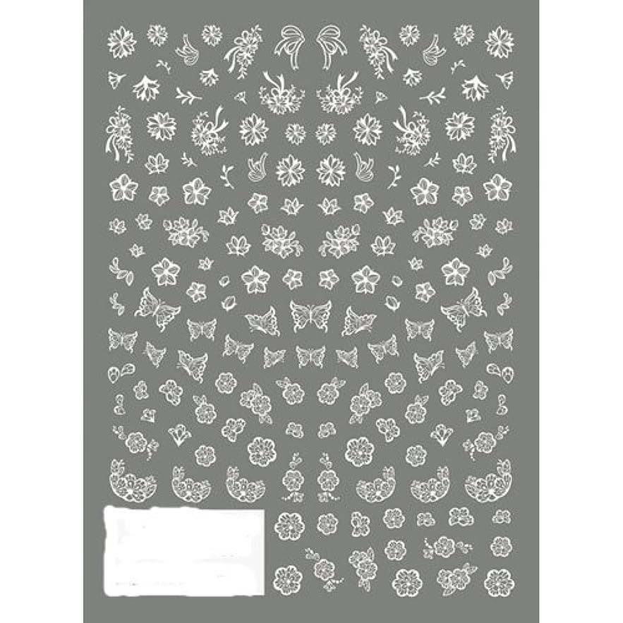 ジョットディボンドン喉頭スティーブンソンツメキラ ネイル用シール 切り絵 フラワー&バタフライ ホワイト