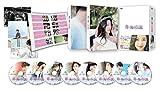青い海の伝説 DVD-BOX2