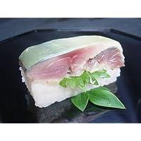 福井一、鯖を扱う料理店の押し寿司:生さば寿司黒酢〆・中サイズ