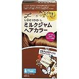 LUCIDO-L (ルシードエル) ミルクジャムヘアカラー #生チョコガナッシュ1剤40g?2剤80ml?TR5g  (医薬部外品)