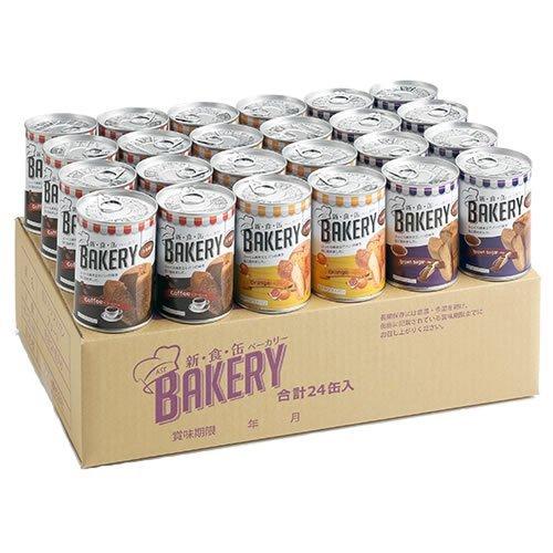 新食缶ベーカリー 24缶アソートセット(コーヒー×8缶、黒糖×8缶、オレンジ×8缶)