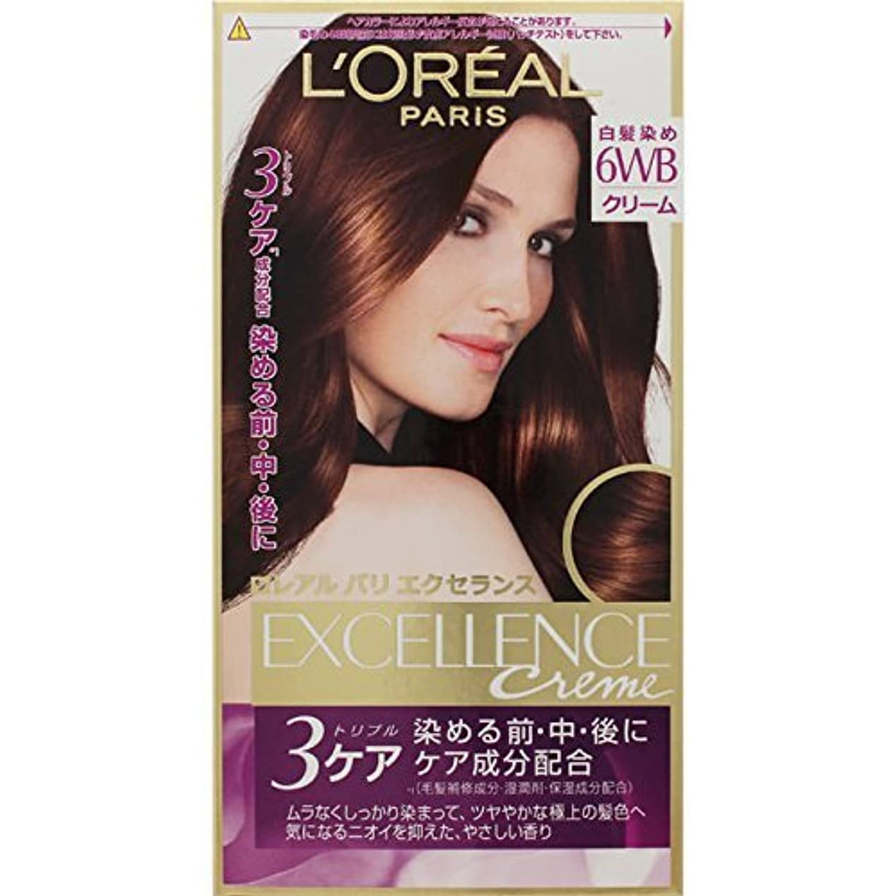 チートピース傑作ロレアル パリ ヘアカラー 白髪染め エクセランス N クリームタイプ 6WB ウォーム系のやや明るい栗色