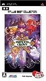プリンセスクラウン アトラスベストコレクション – PSP