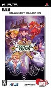 プリンセスクラウン アトラスベストコレクション - PSP