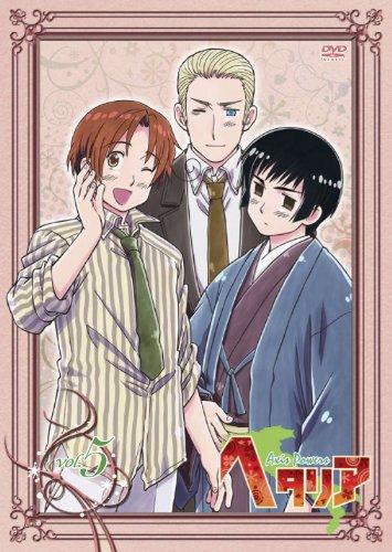 ヘタリア Axis Powers vol.5【初回限定版】 [DVD]の詳細を見る