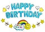 [SMILE PARTY]HAPPY BIRTHDAY超大きいな笑顔な虹アルミ風船誕生日風船セット(ローマ字+虹笑顔+心タイプ+星+手動空気入れスティック)(ブルー)